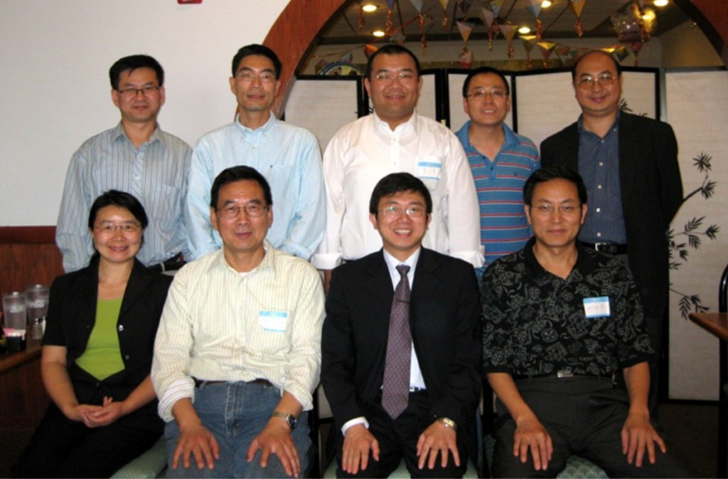 ATUAM_welcomeMrLiHongYan2011-1024x673